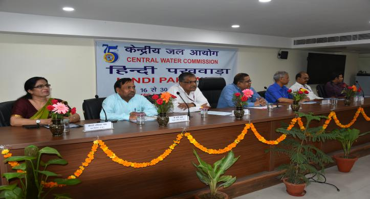Hindi Pakhwada Inauguration Event - 2019